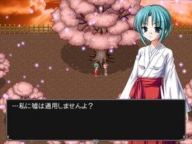 夢巫女子守歌 Game Screen Shot2