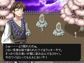 夢巫女子守歌 Game Screen Shot4
