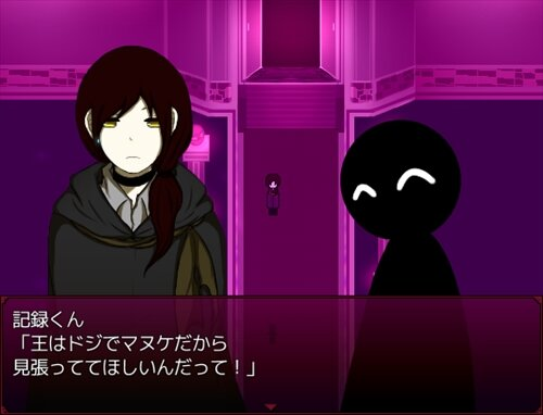死にたがりの魔女 Game Screen Shot1