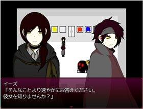 死にたがりの魔女 Game Screen Shot2