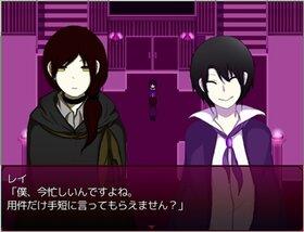 死にたがりの魔女 Game Screen Shot3