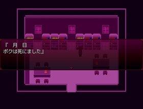 死にたがりの魔女 Game Screen Shot4