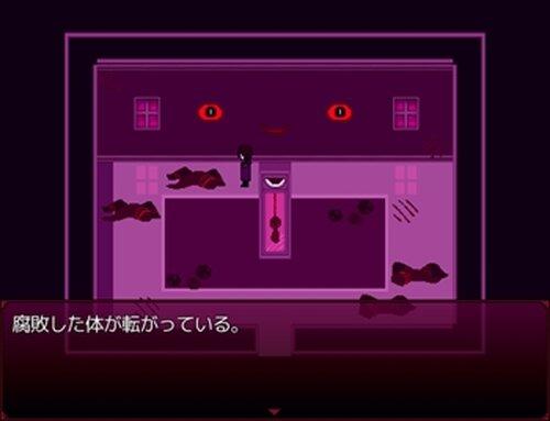 死にたがりの魔女 Game Screen Shot5