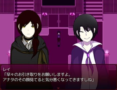 死にたがりの魔女 Game Screen Shots