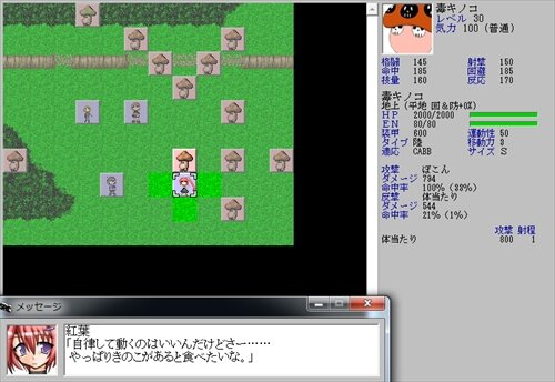 THE キノコ狩り大作戦2014 Game Screen Shot1
