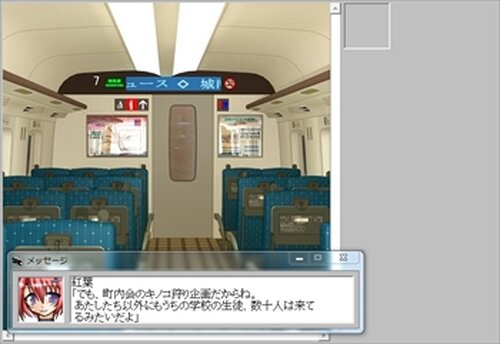 THE キノコ狩り大作戦2014 Game Screen Shot2