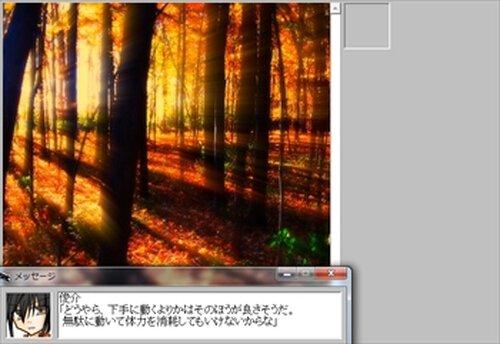 THE キノコ狩り大作戦2014 Game Screen Shot3