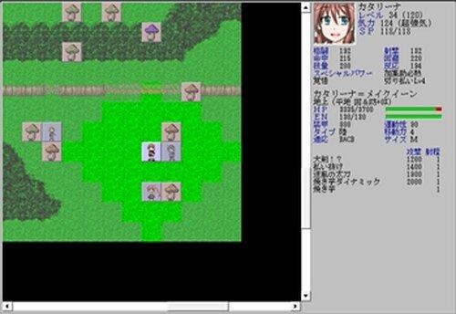 THE キノコ狩り大作戦2014 Game Screen Shot5