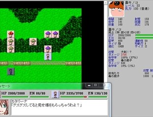 THE キノコ狩り大作戦2014 Screenshot