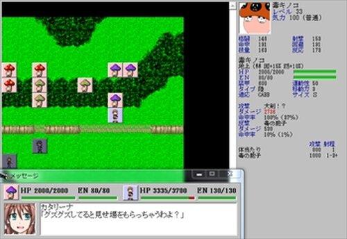 THE キノコ狩り大作戦2014 Game Screen Shots