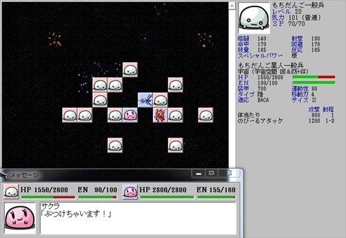 スプリングオブスプリング~春の撥条~ Game Screen Shot1