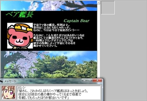 スプリングオブスプリング~春の撥条~ Game Screen Shot2