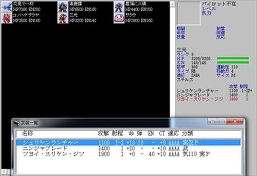 スプリングオブスプリング~春の撥条~ Game Screen Shot3