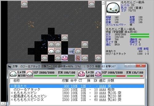 スプリングオブスプリング~春の撥条~ Game Screen Shot5