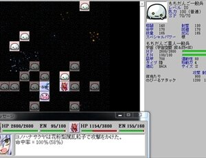 スプリングオブスプリング~春の撥条~ Screenshot