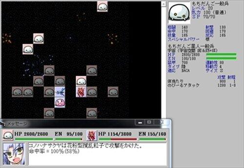 スプリングオブスプリング~春の撥条~ Game Screen Shots