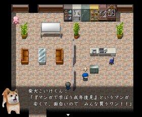 法律クイズなう~MV(ブラウザゲーム) Game Screen Shot4