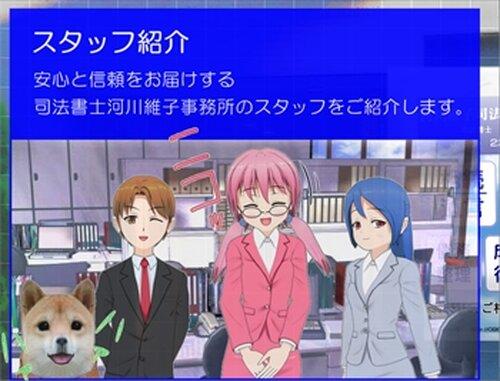 法律クイズなう~MV(ブラウザゲーム) Game Screen Shot5