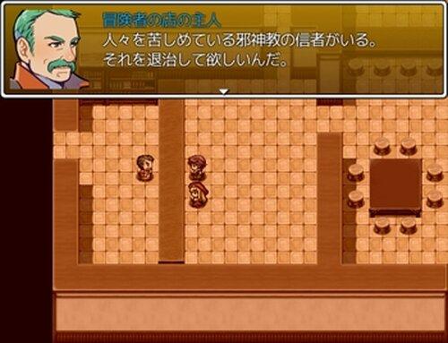 守りたい人 Game Screen Shot4