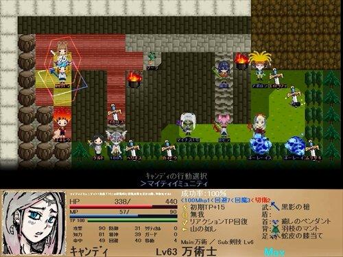 アポロガル・エピソード Game Screen Shot