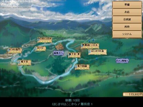 アポロガル・エピソード Game Screen Shot2