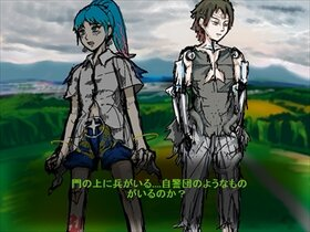 アポロガル・エピソード Game Screen Shot3