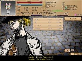 アポロガル・エピソード Game Screen Shot4