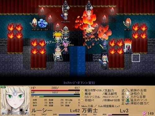 アポロガル・エピソード Game Screen Shot5