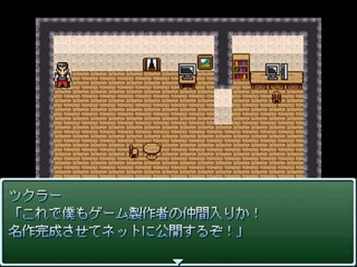 ツクラーあるある Game Screen Shot2