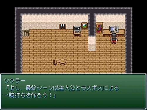 ツクラーあるある Game Screen Shot3