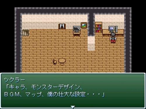 ツクラーあるある Game Screen Shot4
