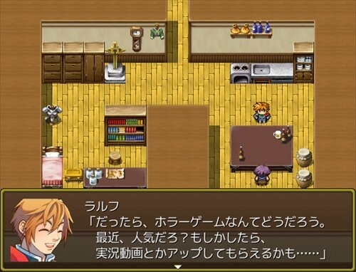 タイトル名はProject1! Game Screen Shot1