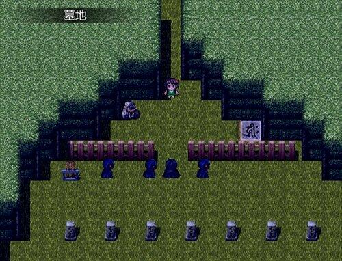 ぶっとび忍法帖-完結編- Game Screen Shot1