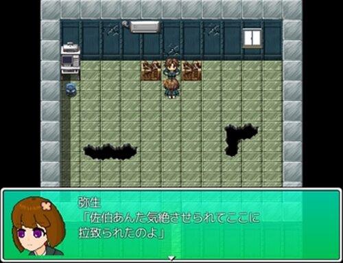 ぶっとび忍法帖-完結編- Game Screen Shot2
