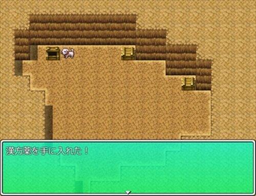 ぶっとび忍法帖-完結編- Game Screen Shot5