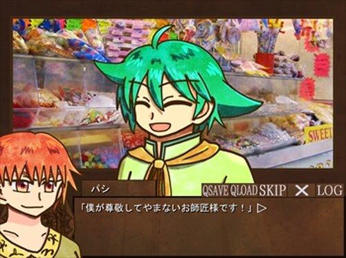 僕は貴女の魔法つかい Game Screen Shot2