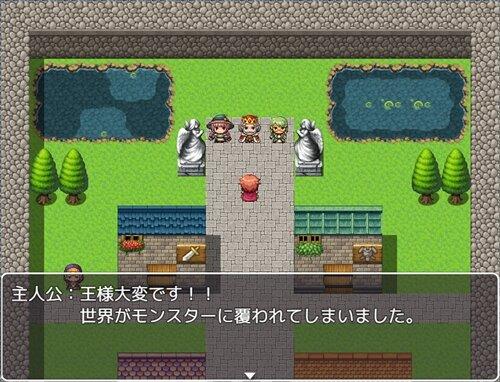 ファーストインパクト Game Screen Shot1