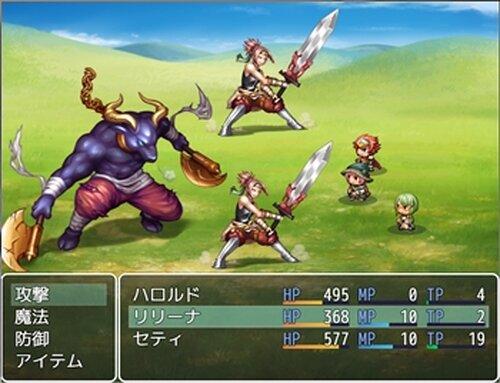 ファーストインパクト Game Screen Shot3