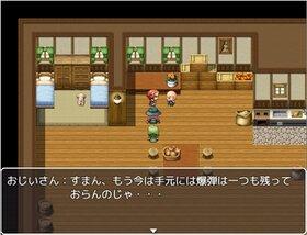 ファーストインパクト Game Screen Shot4