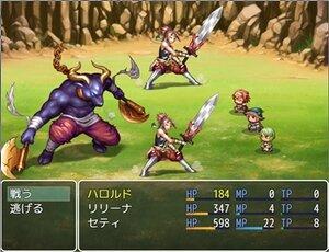 ファーストインパクト Game Screen Shot