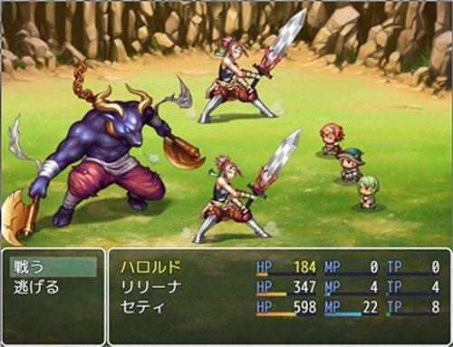 ファーストインパクト Game Screen Shots