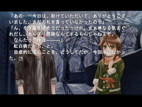 Requiem 体験版 Game Screen Shot1