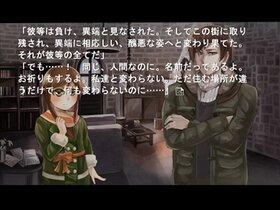 Requiem 体験版 Game Screen Shot2