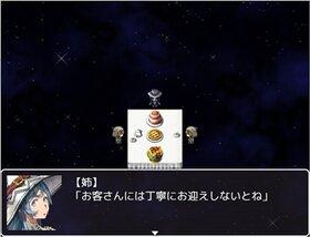 呪いの日記 Game Screen Shot3