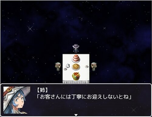 呪いの日記 Game Screen Shot3