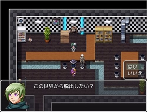 呪いの日記 Game Screen Shot4