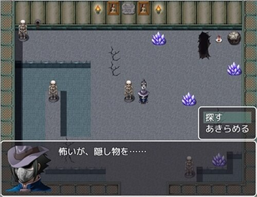 呪いの日記 Game Screen Shots