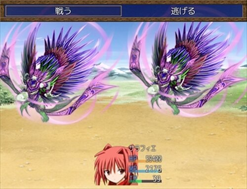 赤い呪石 Game Screen Shot4
