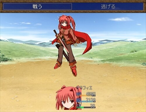赤い呪石 Game Screen Shots
