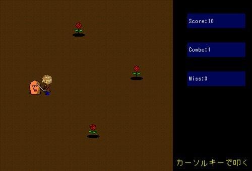ガッ Game Screen Shot